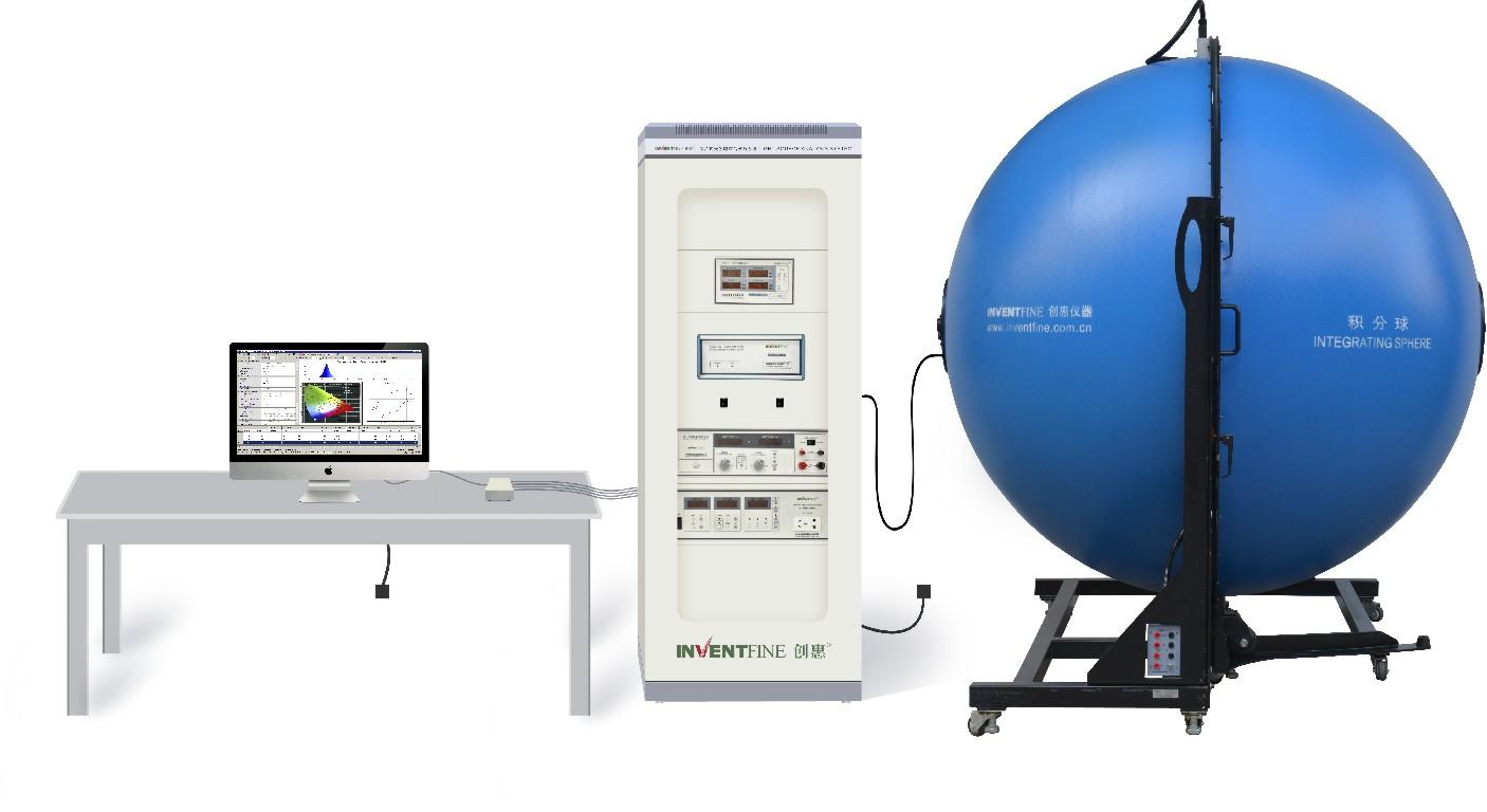 CMS-2S  快速光谱分析仪-1.jpg