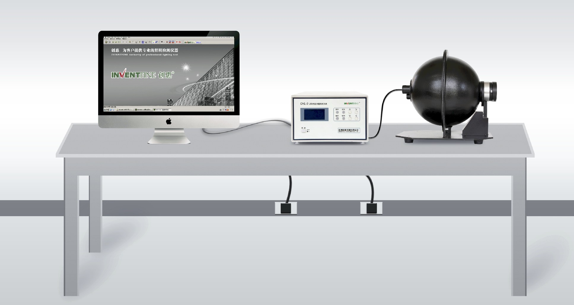 CHL-3 光电快速仪.jpg