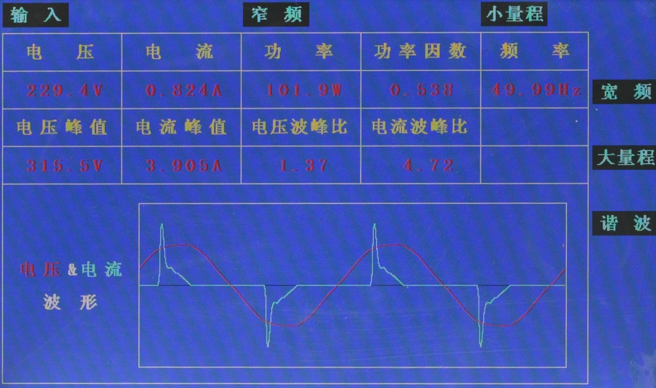 WT5000 电子镇流器综合性能测试仪-1.jpg
