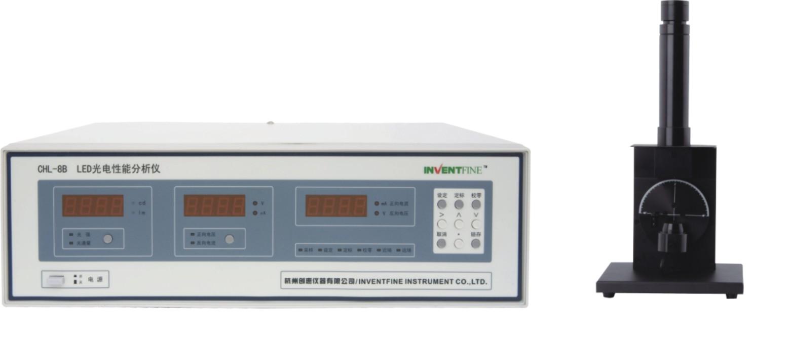 CHL-8B LED光电性能分析仪-1.jpg