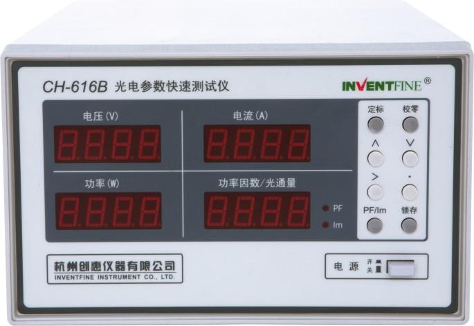 CHC616B光电快速测试仪.jpg