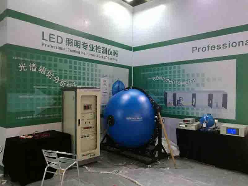 LED光谱仪 积分球.jpg